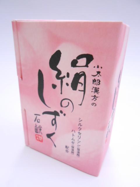 絹のしずく石鹸 セール商品 代引 後払い不可 定形外送料込絹のしずく石鹸 smtb-k コタロー80g3個 おすすめ w1