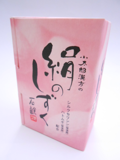 絹のしずく石鹸 代引 後払い不可 お得セット 激安卸販売新品 定形外送料込絹のしずく石鹸 smtb-k コタロー80g4個 w1
