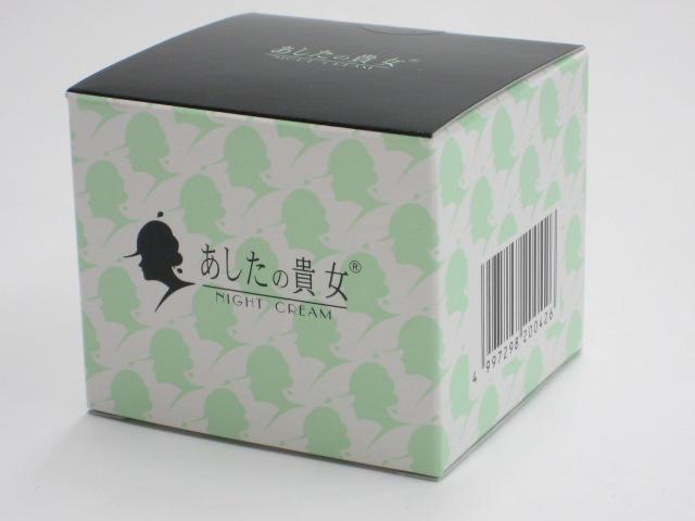 あしたの貴女 31g 3個【smtb-k】【w1】, マキシン:fc95b9e8 --- officewill.xsrv.jp