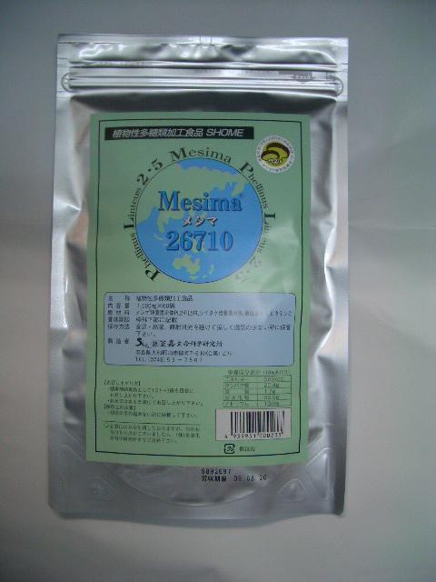 Mesima26710 SHOME メシマ26710 60包入2個【smtb-k】【w1】