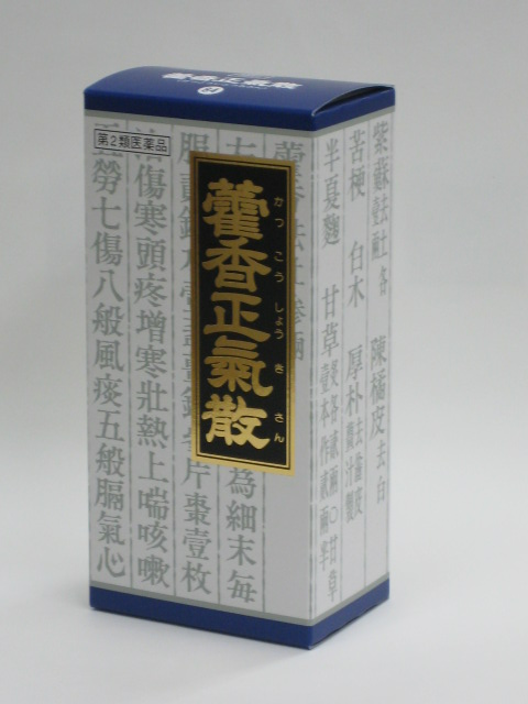 【第2類医薬品】かっ香正気散料エキス顆粒クラシエ45包×6個ノロウイルス対策にも送料無料【smtb-k】【w1】