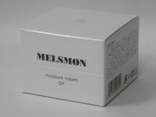 メルスモンモイスチャークリームDX30g3個【smtb-k】【w1】