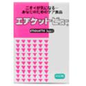 エチケットビュー徳用400粒3個【smtb-k】【w1】