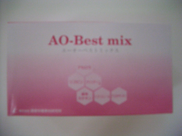 AOBestmixエーオーベストミックス120粒3個【smtb-k】【w1】