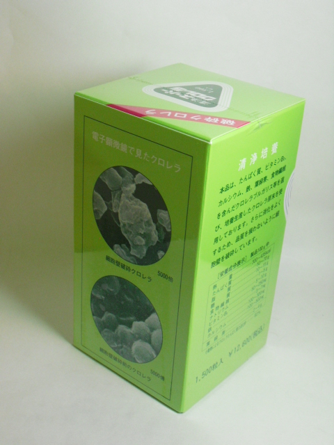 清浄スーパークロレラ1500粒3個【smtb-k】【w1】