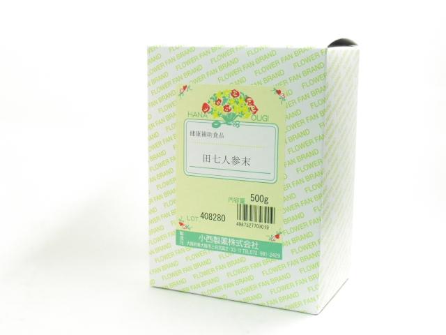 田七人参末小西製薬500g入(デンシチニンジン)【smtb-k】【w1】