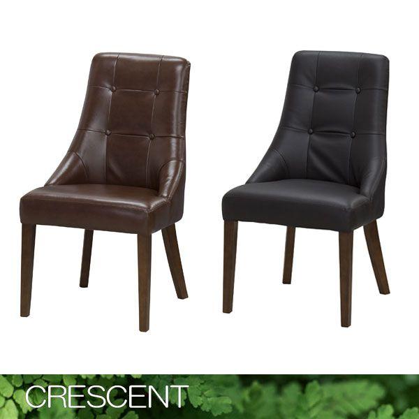 椅子 【2台セット】ミッドセンチュリー ダイニングチェア 食堂椅子デザイナーズチェアー レザー 2色 ハイバック m006- クーポン除外品