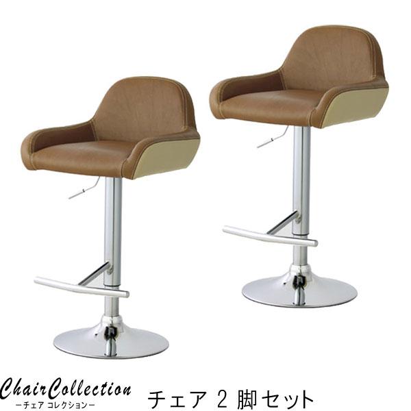 カウンターチェアー 2脚セット レトロ ミッドセンチュリーデザイン スチール ソフトレザー  チェア カウンター用に最適な椅子です! m006- クーポン除外品