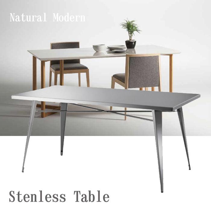 ダイニングテーブル 151幅 ステンレス 食卓テーブル モダン[G2]【ne】
