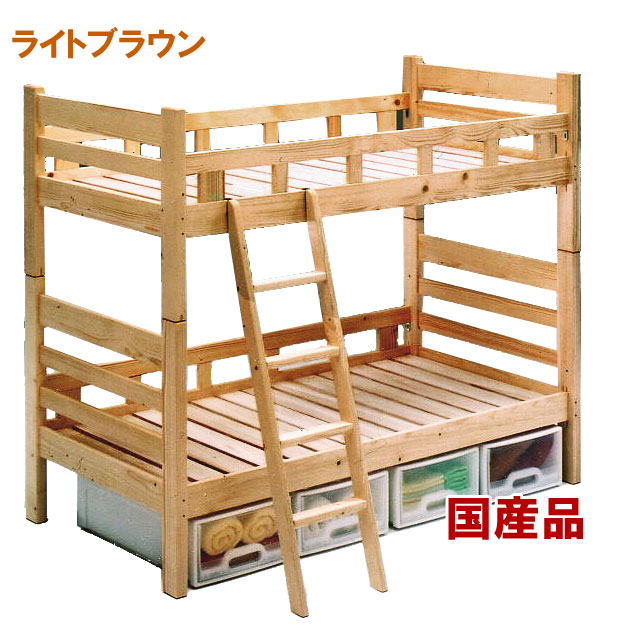 Mikazuki Compact Small Mini Compact Bunk Beds Bunk Beds Made In
