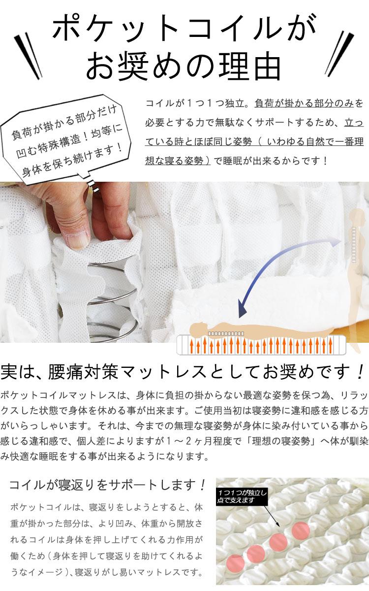 ベッドマットレス 折りたたみ セミダブル 片面メッシュポケットコイル バリ硬2.1mmC種 三つ折れ 9層構造 ハード スプリングマットレス 折り畳みマット 【sm】[G2] マット 腰痛 murren-pm3100sd【QSM-240】