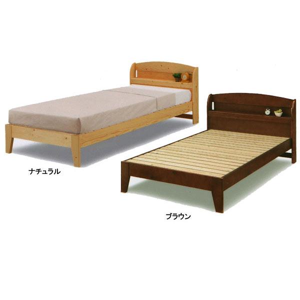 ベッド シングルベッド パイン無垢材 宮付き すのこ シングルベッド パイン無垢材  スノコベッド malspace malspace3(mal-)  GOK[G2]【QOG-60】 t006-m083-