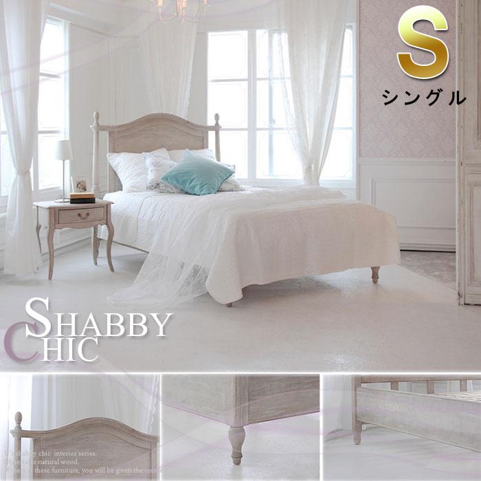 シングル ベッドフレームのみ 木製アンティークシャビーシックベッド すのこベッド アンティークベッド 姫ベッド プリンセスベッド カントリー デザイン かわいい ラグジュアリー おしゃれ