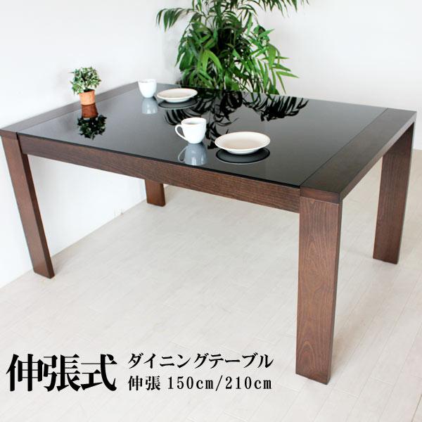 伸長式ダイニングテーブル ガラステーブル 150cm/210cm SOK 4人~最大8人用 伸張式【OK】【REVEW】 開梱設置送料無料 [G2] 【QOG-80】