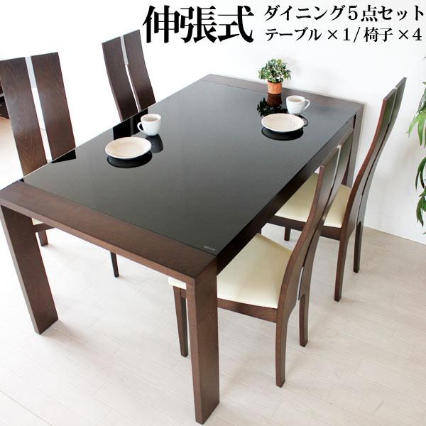 伸長式ダイニングセット 5点 伸縮式ダイニングテーブル ダイニングテーブル 伸縮 150cm/210cm 地域限定大型設置便送料無料 4人~最大8人用 伸張式 GOK[G2]