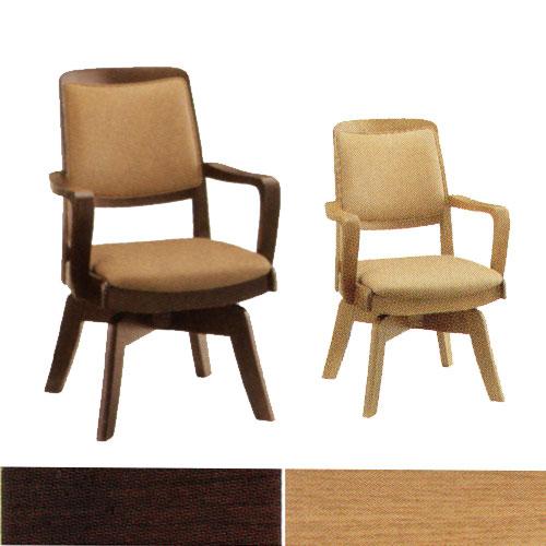 椅子 肘付 回転 ダイニングチェア RCS-948 Rifaction リファクション ナラ無垢材【さらに表示価格より5%off】 送料無料[G2]【sm】