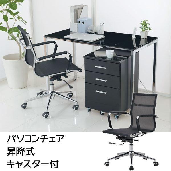 オフィスチェア パソコンチェア パソコンチェアー ブラック PCチェア 回転 キャスター付 昇降式 肘掛付き 椅子 いす イス チェアー 1人掛け 1P スタイリッシュ クーポン除外品 t002-m039-589115【sm-180】