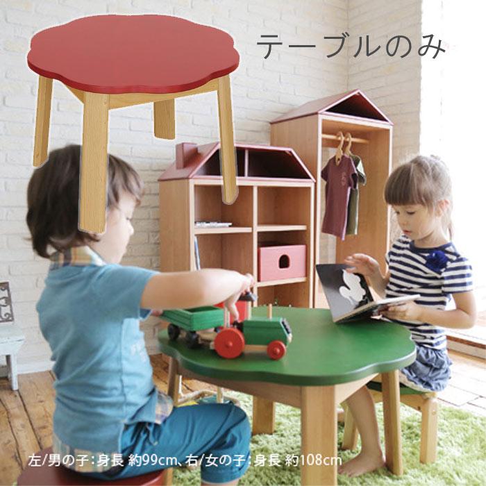 キッズテーブル カウプンキ テーブル 送料無料 子供部屋 リビングテーブル お絵かきテーブル 安全 P5 キッズルーム[G2]