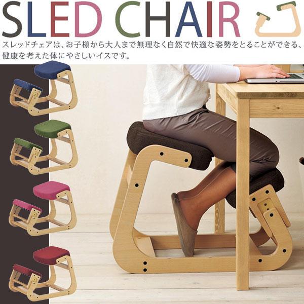 スレッドチェア 子供から大人まで 膝あて高さ調整可 学習チェア 学習椅子 送料無料 子ども 椅子 子供椅子 SLED-1 PR10 t002-m040- (soun)[G2] メーカー直送 【sm-160】