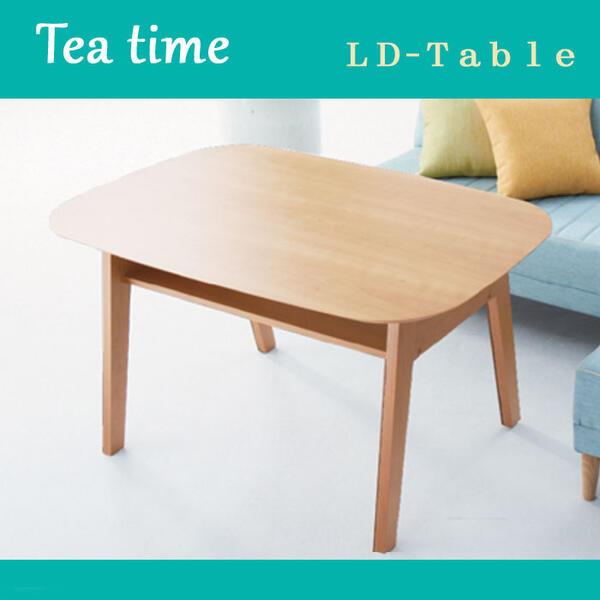 テーブル リビングダイニングテーブル 送料無料 tea time ティータイムシリーズ teatime-LD リビングダイニング LDダイニング【あす楽対応】ソファ/ダイニング tok-[G2]【ne】