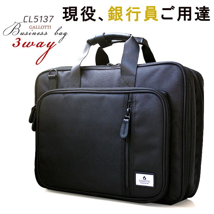 0da30f67fa2c 楽天市場】メンズ ビジネスバッグ 3WAY 幅41cm A4・B4ファイル対応 ...
