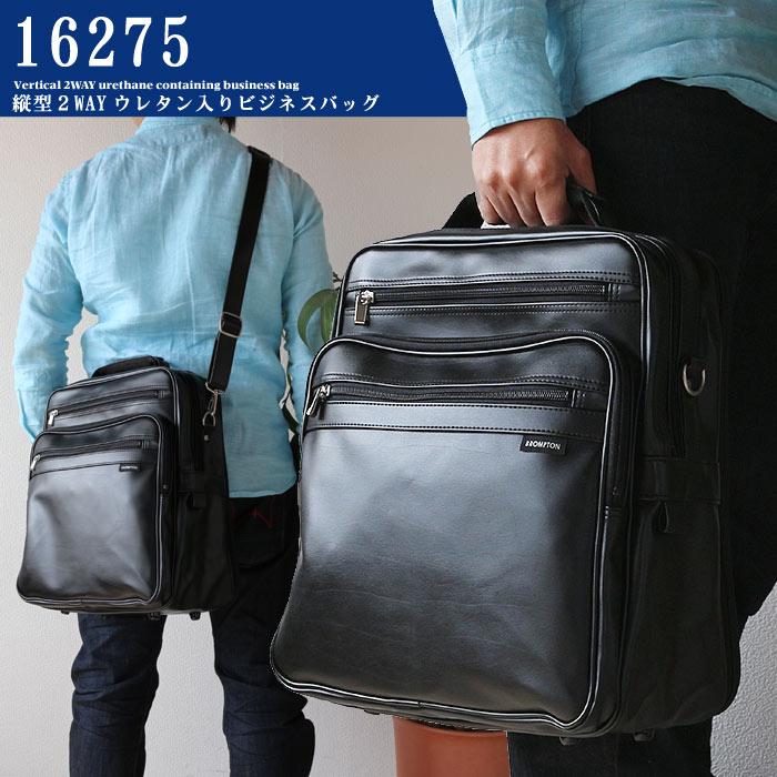 ショルダーバッグ 合皮 立型 Y付き・携帯電話ポケット付 A4ファイル/36cmサイズ 豊岡の鞄 日本製 縦型PR10 さらに特典付き 【特選】