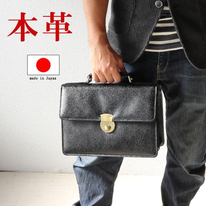 ミニダレスバッグ 革 牛革 セカンドバッグ B5書類 豊岡の鞄 日本製 メンズ ブレザークラブ 集金 営業 鞄 かばん カバン 小さい 送料無料 PR10 さらに特典付き【QSM-100】