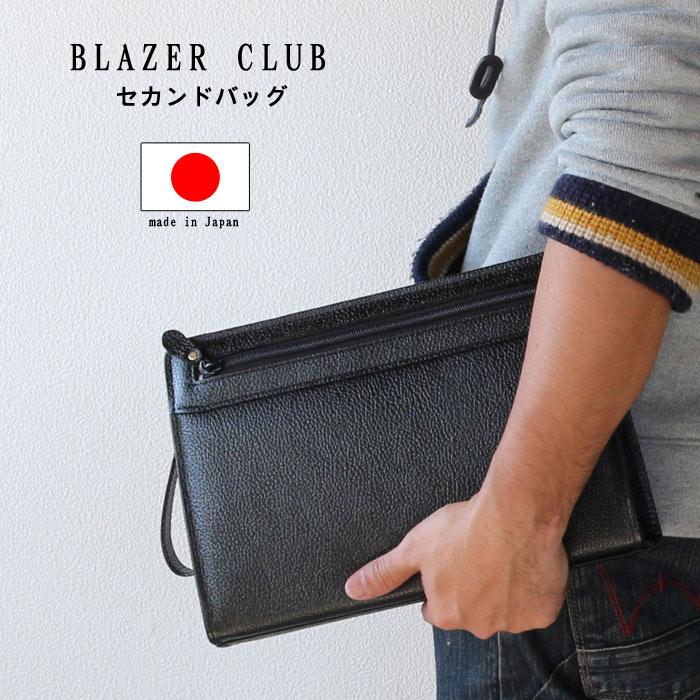 セカンドバッグ A5ファイル 革 牛革 豊岡の鞄 日本製 ハンドバッグ メンズ ブレザークラブ 集金 営業 鞄 かばん カバン 小さい 送料無料 PR10父の日 おすすめ さらに特典付き