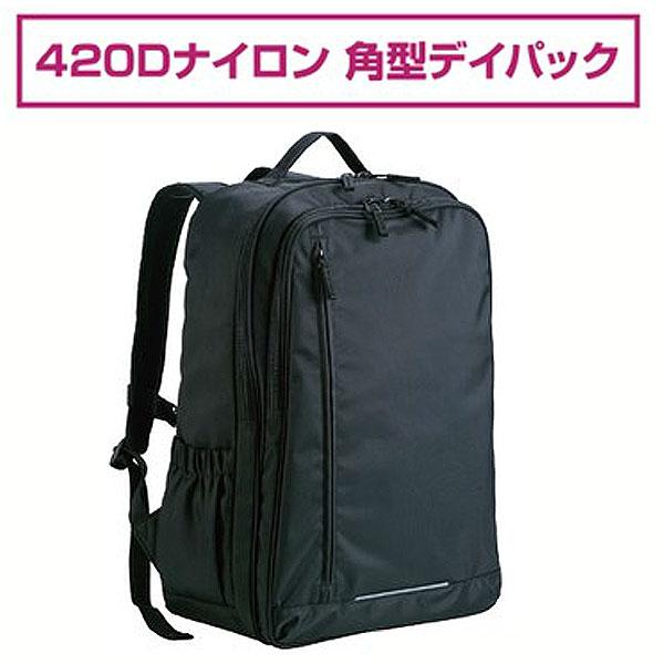 リュックサック デイパック ナップサック 角型 A3ファイル対応 ハーネス付 学生鞄 スクールバッグ 反射テープ カバン 鞄 かばん バック ばっぐ 送料無料 PR10 男子 女子 学生 おすすめ さらに特典付き