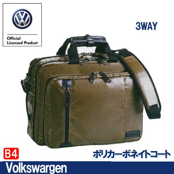 Volkswagen(フォルクスワーゲン) 3WAYビジネスバッグ ポイント10倍 送料無料 PR10大人気自動車VolksWagenのビジネスバッグが登場!!幅広い年齢に大人気! 通学、通勤、にお勧め!鞄 カバン かばん バッグ バック ばっく 10P26Mar16父の日 おすすめ