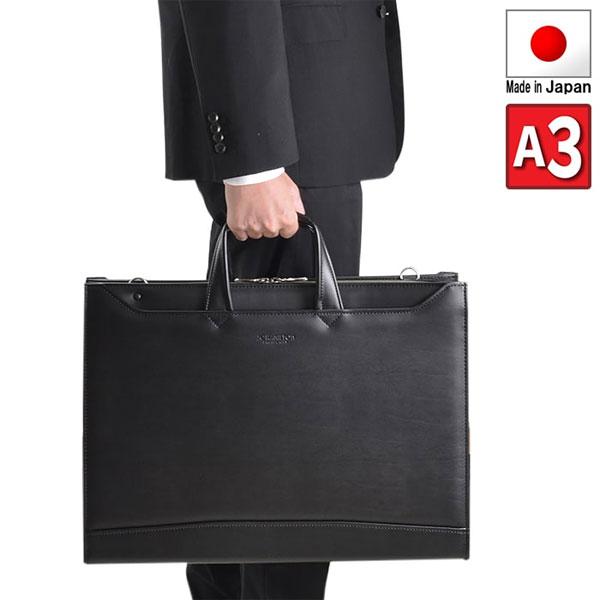 ビジネスバッグ ブリーフケース 日本製 豊岡製鞄 A3書類対応 大開き 牛革握り YKKファスナー スマート スリム 通勤 黒 かばん バック ばっぐ  男性 メンズ 父の日 おすすめ かっこいい  【QSM-100】【JG】