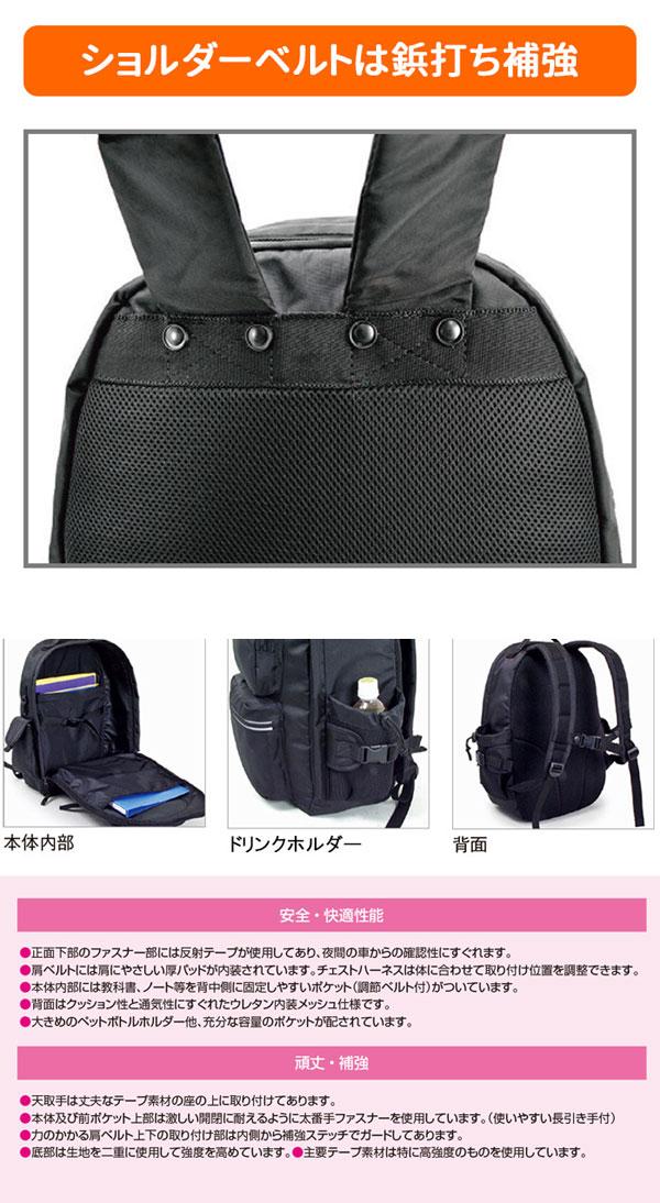 スクール バッグ リュックサックブラック 通学用 通勤用 仕事用 リュックバッグ メッセンジャーバッグ リュックサック リュックバック鞄 カバン かばん バッグ バック ばっくQST 100JG0ONkPX8wnZ