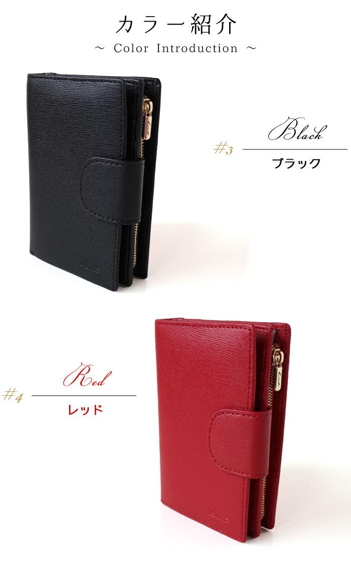 16d19976096b ... 2つ折り財布レディースメンズユニセックス折りたたみ財布折り財布二つ折りシボ型押し ...