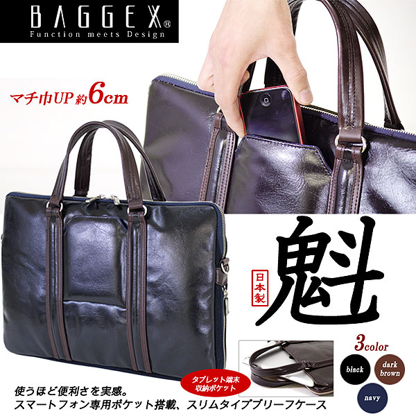 ブリーフケース 薄マチ 豊岡製 日本製 メンズビジネスバッグ B4ファイル対応 スリムタイプ ビジネスバック 2WAY 営業 出張 カバン 鞄 かばん バック 送料無料 PR10 ビジネスバッグ メンズ父の日 おすすめ さらに特典付き
