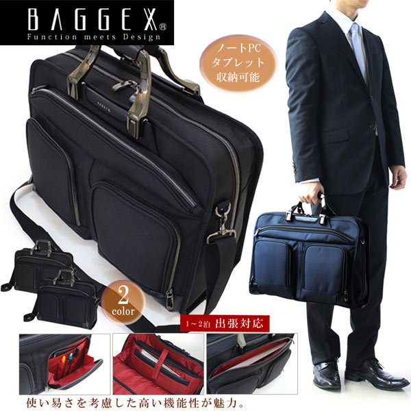 メンズビジネスバッグ B4ファイルサイズ 大口 大割れのブリーフケース ナイロン ブリーフケース バック 鞄 カバン かばん 送料無料 PR10父の日 おすすめ さらに特典付き