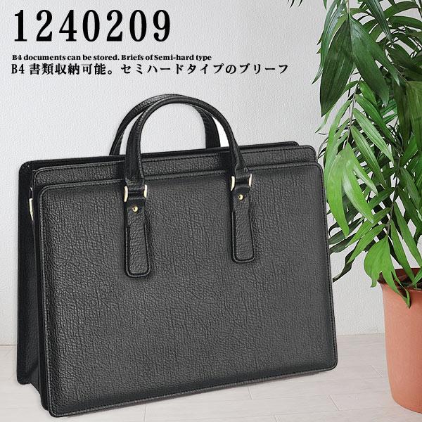 ビジネスバッグ セミハードタイプ 42cm 日本製 B4書類 簡易錠前付 ブリーフケース メンズビジネスバック 通勤 営業 出張 豊岡製 豊岡の鞄 送料無料 PR10父の日 おすすめ さらに特典付き