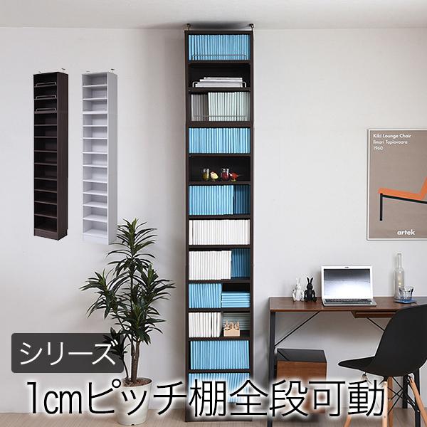 棚板が1cmピッチで可動する 深型オープン幅41.5 上置きセット
