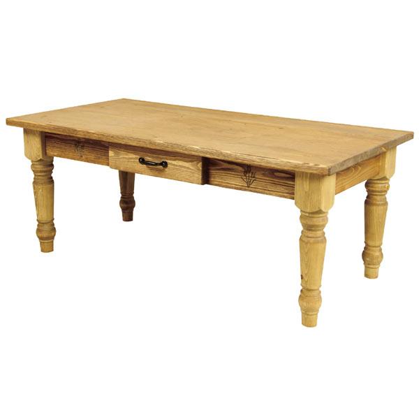 センターテーブル カントリーパイン無垢材 オイル仕上げ テーブル リビングテーブル m006- クーポン除外品