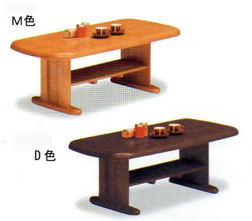【さらに表示価格より2%off】無垢材 テーブル センターテーブル センターテーブル 900巾[G2]【ne】