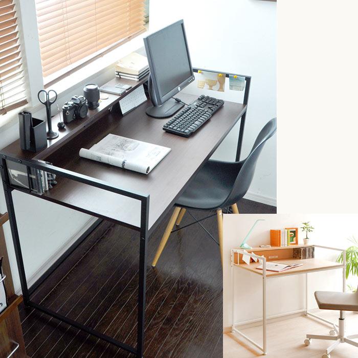 パソコンデスク 送料無料 2カラー パソコンデスク おしゃれ 木製 ワークデスク パソコンラック デスク パソコンデスク 120cm タイプ ミッドセンチュリー[G2]