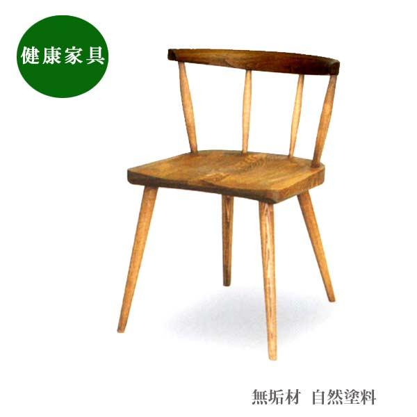 ダイニングチェア 【2台セット】【さらに表示価格より3%off】 食堂椅子天然自然塗装 タモ無垢/ウォールナット 和モダン デザイナーズチェアー 板座 送料無料[G2]【sm】【QSM-240】