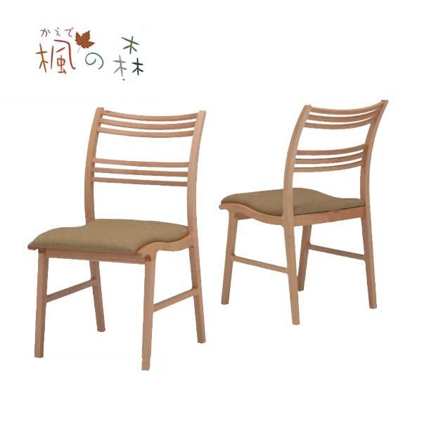 ダイニングチェア 幅45cm 楓の森 チェアー KMC-523 KNA/KWN 食卓椅子 いす イス ミキモクメープル材 無垢材 送料無料  【QSM-200】【P1】