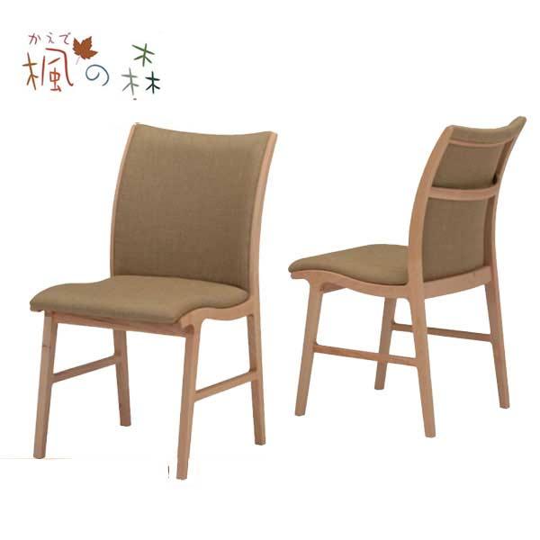 ダイニングチェア 幅45cm 楓の森 チェアー KMC-524 KNA/KWN 食卓椅子 いす イス ミキモクメープル材 無垢材 送料無料  【QSM-200】【P1】【2D】