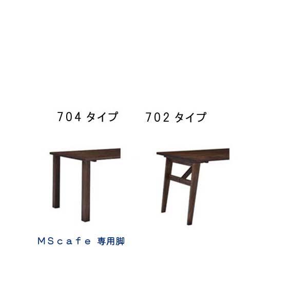 ダイニングテーブル用 脚のみ  <天板は別売り> 【QSM-140】t003-m056-lml-asi クーポンで5%off