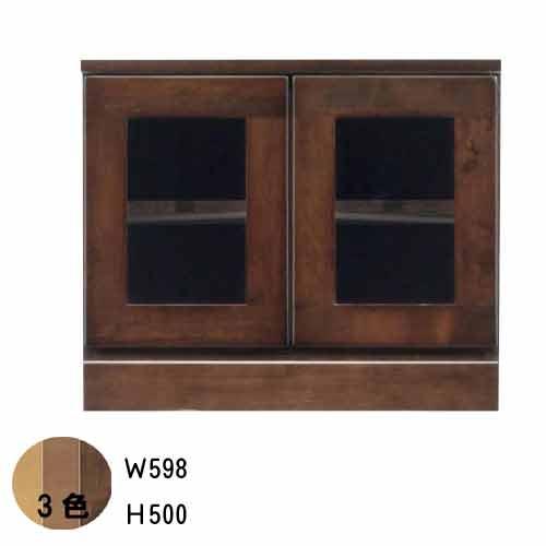 テレビ台 幅60cm 高さ50cm TVボード ナチュラル ブラウン ダーク リビングボード ローボード TVボード テレビボード 送料無料 [G2]【ne】【QSM-200】m004-pwr-lo603a