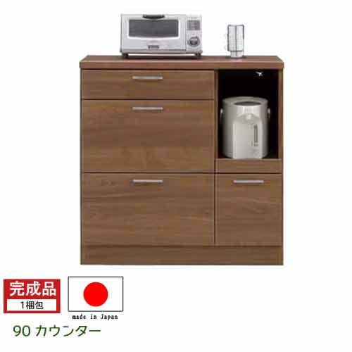 キッチンカウンター 幅89cm レンジ台 【アウトレット品/訳有り】完成品 日本製 ハイカウンター 食器収納 SOKブラウン BR チャ 茶 送料無料 [G2]【QOG-60】