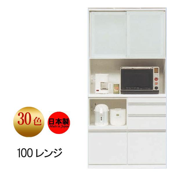 30色カラーオーダー 食器棚 幅100cm 日本製 メラミンカウンター 耐震構造 キッチンボード SOKダイニングボード 引き戸 引戸 レンジボード スライド【UR5】【QOG-160】 m081-