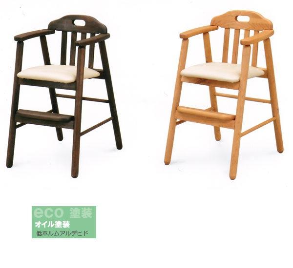ベビーチェア 安心な自然塗料のベビーハイチェアー  送料無料  子ども 椅子 子供椅子(mal-) [G2]【sm-180】【QSM-180】 t006-m083-