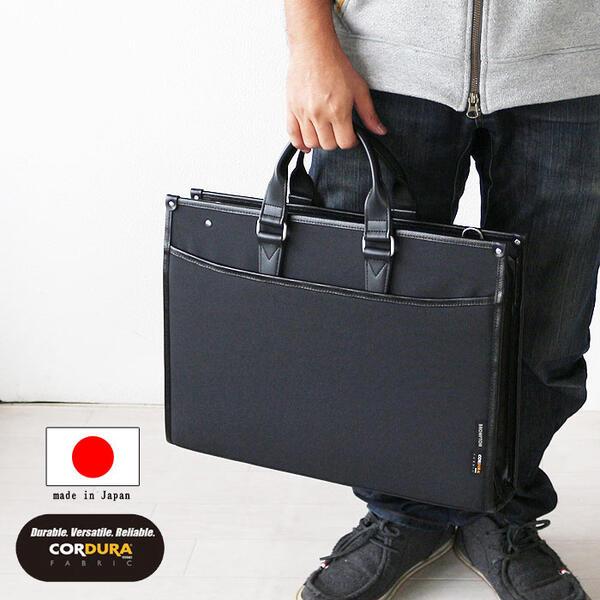 ブリーフケース テフロン加工(撥水加工) 日本製 豊岡の鞄 B4ファイル ビジネスバッグ トートバッグ ブロンプトン 営業 鞄 かばん カバン 就職活動 送料無料 PR10父の日 おすすめ 父の日 お勧め さらに特典付き【QSM-100】