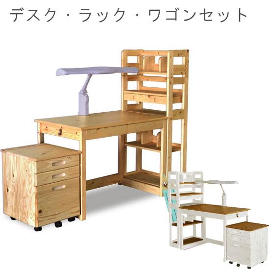 学習デスクセット (本体/ラック/ワゴンセット) ルディーII 2カラー 送料無料 GMK-desk[G2]【sm-200】【sm-240】【sm-160】【QSM-20K】  t001-